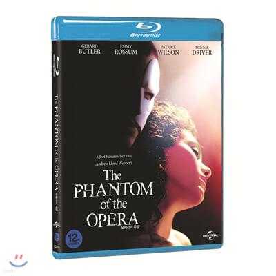 오페라의 유령 : 블루레이