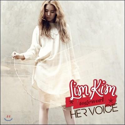 김예림 (투개월) - 2nd 미니앨범 : Her Voice