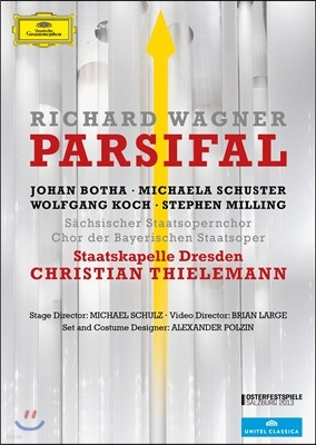 Christian Thielemann 바그너: 파르지팔 (Wagner: Parsifal) [2DVD]