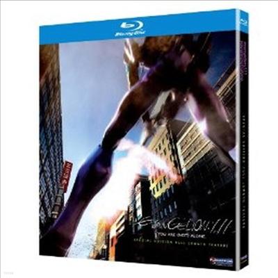 Evangelion: 1.11 You Are (Not) Alone (에반게리온: 서) (한글무자막)(Blu-ray) (2010)