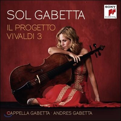 비발디 첼로 협주곡집 3 - 솔 가베타