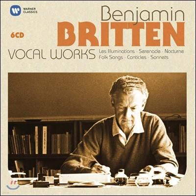 브리튼: 성악 작품집 (Britten: Vocal Works) [브리튼 탄생 100주년 기념 6CD 한정반]
