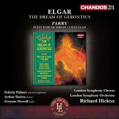 Felicity Palmer / Richard Hickox 엘가: 게론티어스의 꿈 / 패리: 두 사이렌에게 축복이 있으라, 나는 기뻤다 - 펠리시티 파머, 리차드 히코스 (Elgar: The Dream of Gerontius Op.38)