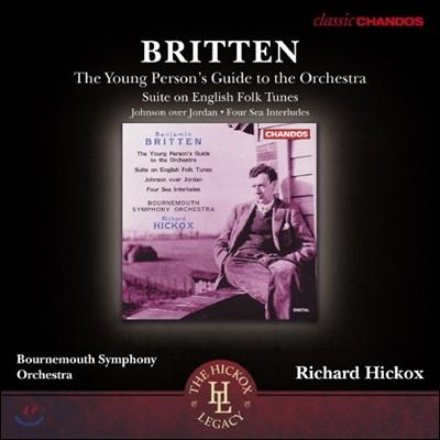 브리튼 : 청소년을 위한 관현악 입문, 영국 민요 모음곡