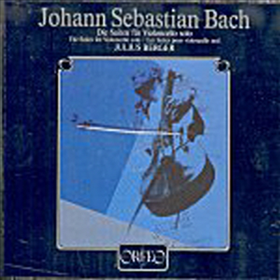 바흐 : 무반주 첼로 조곡 1 - 6번 (Bach : Suites for Violoncello Solo BWV 1007-1012) (2CD) - Julius Berger