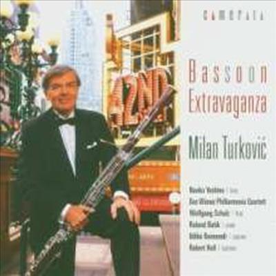 밀란 투르코비치 - 바순 명연집 (Milan Turkovic - Bassoon Extravaganza) (2CD)(일본반) - Milan Turkovic