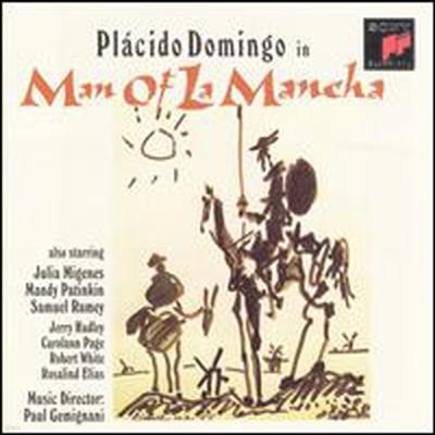 Placido Domingo - Man of la Mancha (맨 오브 라만차)