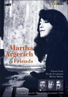 Martha Argerich 마르타 아르헤리치와 친구들 (Martha Argerich & Friends)