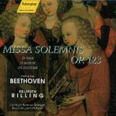 베토벤 : 장엄미사 (Beethoven : Missa Solemnis Op.123) - Helmuth Rilling