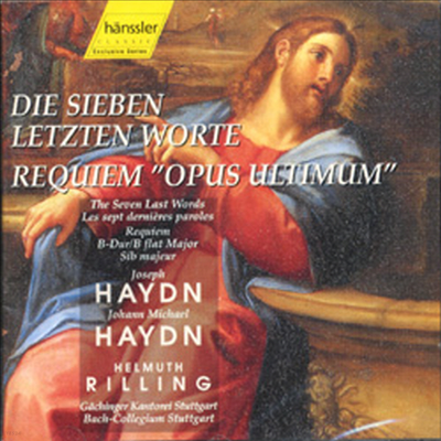 하이든 : 십자가 위의 일곱 말씀 - 성악 버전 (Haydn : Seven Last Words of Christ on the Cross - Vocal Version) - Helmuth Rilling