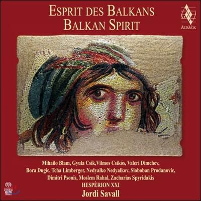 Jordi Savall 발칸의 영혼 - 조르디 사발 (Balkan Spirit)