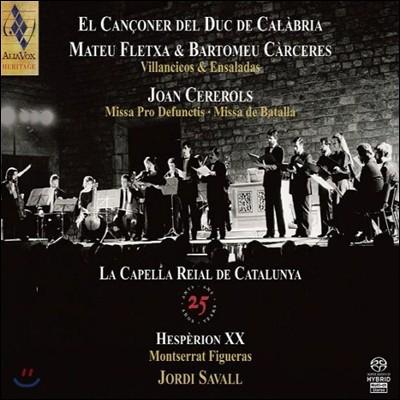 Jordi Savall 라 카펠라 레이알 데 카탈루냐 25주년 기념 앨범 (La Capella Reial de Catalunya: 25 Years)