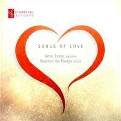 이탈리아 사랑의 노래들 (Italian Love Songs) - Stephen De Pledge