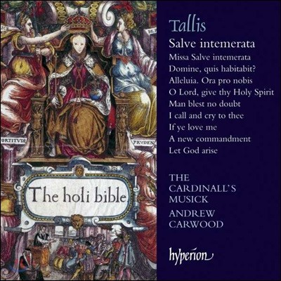 Robert Evans 토마스 탈리스: 살베 인테메라타 외 종교 음악 (Thomas Tallis: Salve intemerata and other sacred music)