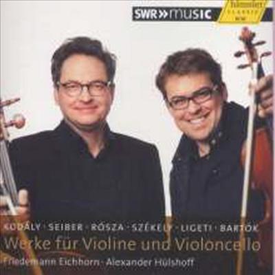 코다이, 리게티, 바르톡: 바이올린과 첼로를 위한 이중주 (Kodaly, Ligeti, Bartok: Works for Violin & Cello) - Friedemann Eichhorn