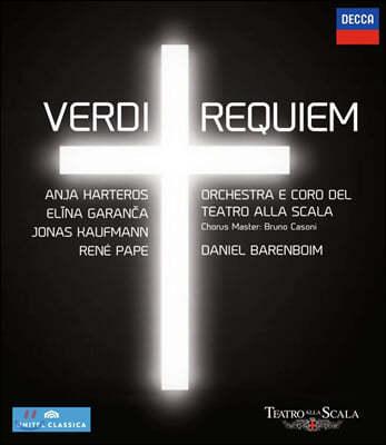 Anja Harteros 베르디: 레퀴엠 (Verdi: Requiem)