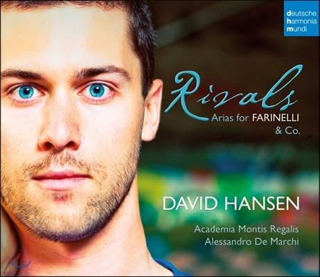 라이벌 : 파리넬리와 그의 라이벌을 위한 아리아 - 데이빗 한센
