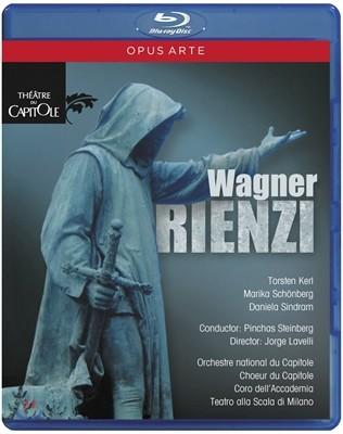 Pinchas Steinberg 바그너 : 리엔치 (Wagner: Rienzi)