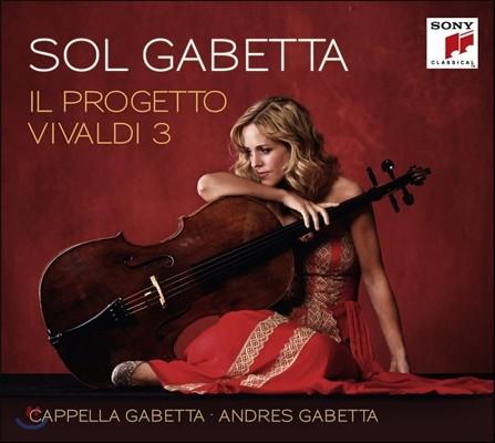 Sol Gabetta  비발디 : 첼로 협주곡집 (Il Progetto Vivaldi 3) 솔 가베타