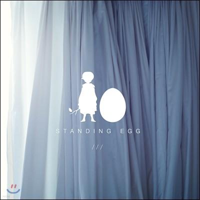 스탠딩 에그 (Standing Egg) 3집 - Shine