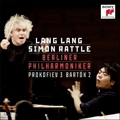 Lang Lang 프로코피에프: 피아노 협주곡 3번 / 바르톡: 피아노 협주곡 2번- 랑랑