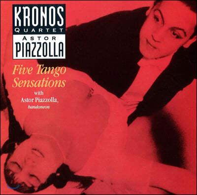 Astor Piazzolla / Kronos Quartet 피아졸라: 탱고 (Five Tango Sensations)