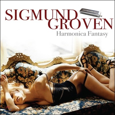 Sigmund Groven 하모니카로 듣는 영화음악, 클래식, 팝선율 - 지그문트 그로븐 (Harmonica Fantasy)