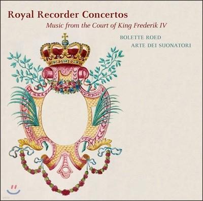Bolette Roed 왕을 위한 리코더 협주곡들 - 그라우프너, 그라운, 샤이베 (Royal Recorder Concertos)