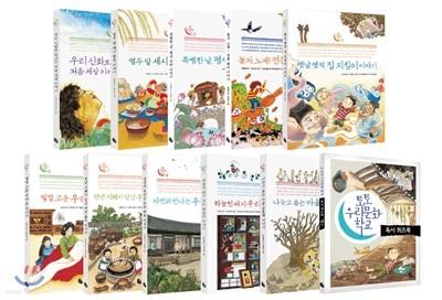토토 우리문화 학교 1~10 + 독서 퀴즈북 세트