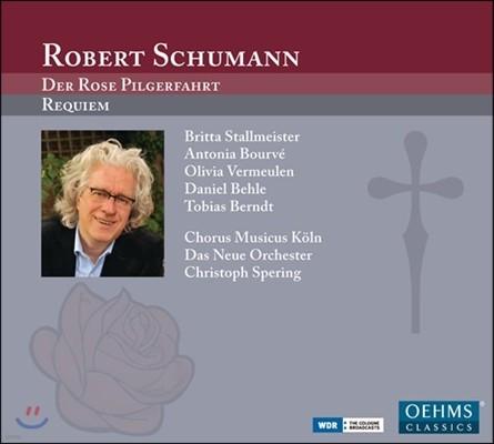 슈만 : 장미의 순례 Op.112, 레퀴엠 Op.148 - 슈페링