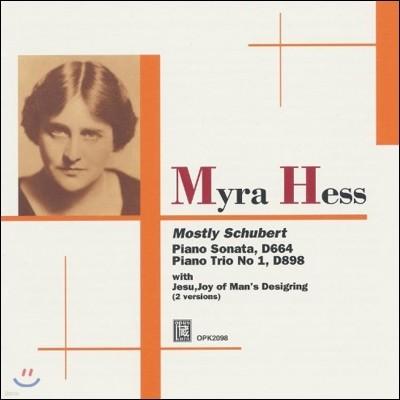 마이라 헤스의 예술 : 1927-8년 녹음집