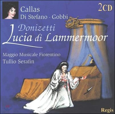 도니제티: 람메르무어의 루치아 - 마리아 칼라스