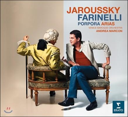 Philippe Jaroussky 파리넬리와 포르포라 - 필립 자로스키 (일반반)