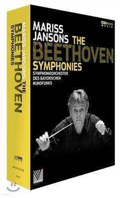 Mariss Jansons 베토벤: 교향곡 전곡집 (Beethoven: Symphonies Nos. 1-9) 마리스 얀손스