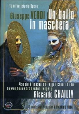 Riccardo Chailly 베르디: 가면 무도회 - 리카르도 샤이 (Verdi: Un Ballo In Maschera)