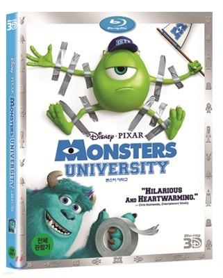 몬스터 대학교 3D : 블루레이