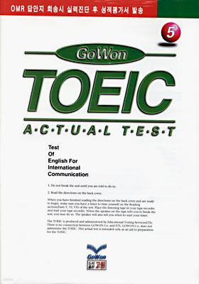 고원 TOEIC Actual Test 5