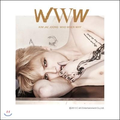 김재중 1집 - WWW: Who, When, Why