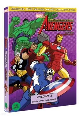 지구 최고의 영웅들, 어벤져스 Vol. 3 (1Disc)