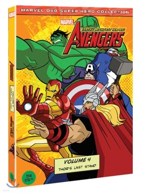 지구 최고의 영웅들, 어벤져스 Vol. 4 (1Disc)