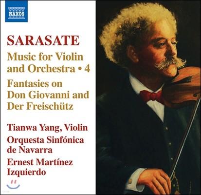 Tianwa Yang 사라사테: 바이올린과 오케스트라를 위한 작품 4집 - 돈 조반니, 마탄의 사수 환상곡 (Sarasate: Music For Violin & Orchestra Vol.4)