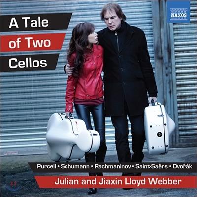 Julian Lloyd Webber 줄리언 로이드 웨버가 편곡한 첼로 듀엣 소품들 (A Tale Of Two Cellos)
