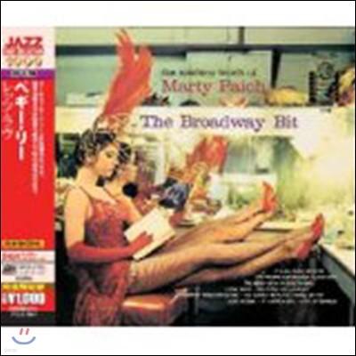 Marty Paich (마티 페이치) - The Broadway Bit: The Modern Touch of 브로드웨이 뮤지컬 명곡 연주집