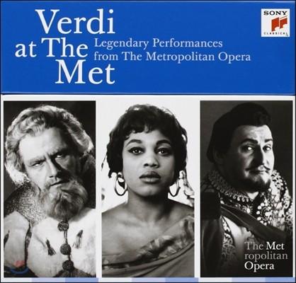 메트로폴리탄 오페라의 전설적 베르디 명연 모음집 (Verdi at the MET - Legendary Performances from The Metropolitan Opera)