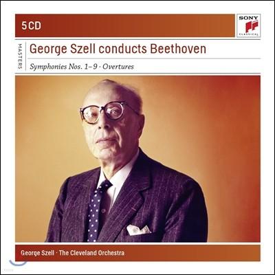 George Szell 베토벤: 교향곡 전집, 서곡집 (Beethoven Symphonies)
