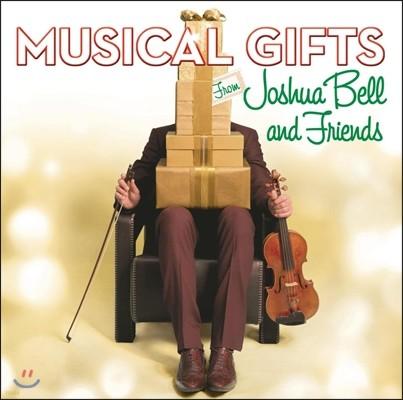 조슈아 벨과 친구들의 음악선물