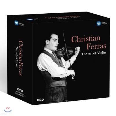 크리스티앙 페라스 바이올린의 예술 [13CD 한정반]