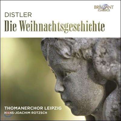 디슬러: 크리스마스 이야기 - 한스-요하임 로츠쉬 (Distler: Die Weihnachtsgeschichte)