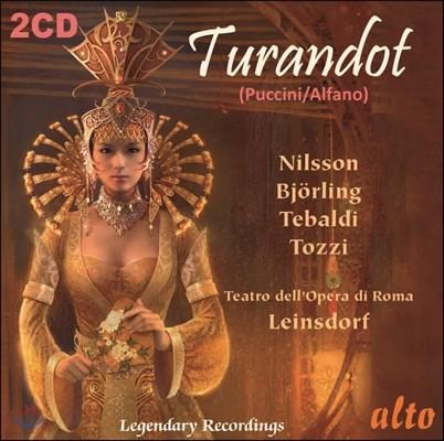 푸치니 : 투란도트 - 라인스도로프