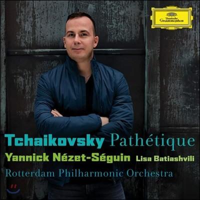 Yannick Nezet-Seguin 차이코프스키: 교향곡 6번 (Tchaikovsky: Symphony Op. 74)